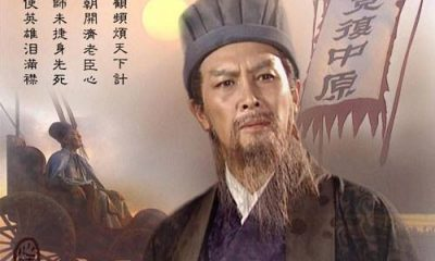 Áp dụng Binh pháp Tôn Tử - http://marketingreview.vn/